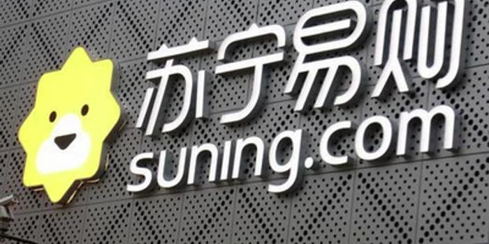天津快乐十分开奖结果_苏宁一程序员加班猝死?公司:非程序员 因病史去世