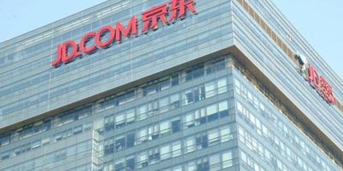 京东与腾讯续签三年战略合作协议 微信继续提供入口