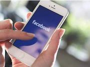 Facebook放宽区块链和加密货币广告禁令
