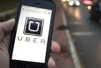"""台法院判决""""公路总局""""无管辖权 撤销对Uber一亿罚款"""