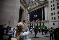 Uber今晚上市:数百名中国前员工持股庆祝