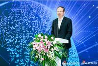 王建宙谈5G生态系统:网络连接、终端设备、应用服务