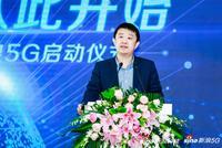 小米IoT总经理范典:5G时代AIoT会是下一代超级互联网