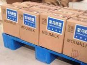 阿里菜鸟:驿站包裹量超平台10% 国际订单超90%
