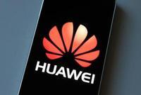新华社评美国封杀华为:如此打压中国企业 很不光彩