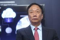 郭台铭:若当选,希望设立最高5000亿美元的投资基金