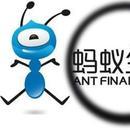 螞蟻金服黃浩:中國金融科技優勢並不顯著 需持續共建