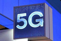全是干货的分享:中国5G发展到什么阶段了?
