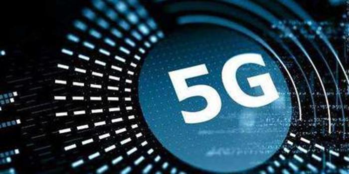 华为启动韩国5G开放实验室 计划投资约500万美元