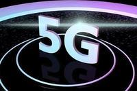5G提前商用 背后的原因不是你想的那么简单