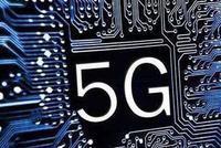 我国将发5G商用牌照 明年是投资高峰