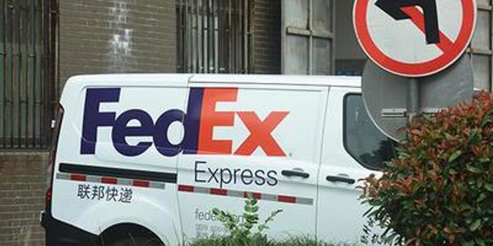 史上最贵快件 送错 华为包裹 联邦快递87亿没了图片 43684 700x350