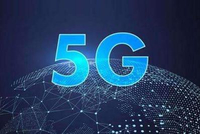 央视:中国进入5G商用时代 开放共享是科技发展硬道理