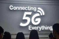 高通:已做好准备 全力支持中国5G商用部署!