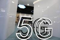 """中国移动回应:""""不换卡""""""""不换号""""就可开通5G服务"""