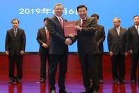 中国联通:加快5G商用步伐 持续深入推进互联网化运营