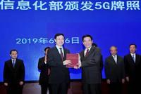 中国移动:加快5G网络部署 9月底前超40城提供5G服务
