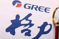 格力:行政机关对奥克斯产品的首次检测结论是不合格