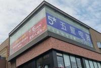 """6·18""""激战县镇"""":阿里、京东、苏宁的""""下沉时刻"""""""