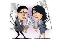 浙江市监局成立联合调查组 调查格力举报奥克斯事件