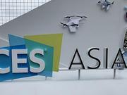 盘点CESA2019:自动驾驶之外 还有哪些行业值得关注?