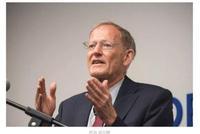 美国经济学家乔治·吉尔德:美国正在犯严重的错误