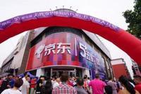 京东618战报:笔记本成交额10分钟5亿 华为同比增356%