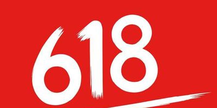 苏宁618全程战报:全渠道订单量同比增长133%