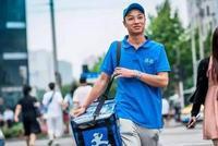 达达618战报:配送总里程超1.1亿公里 上海订单最多