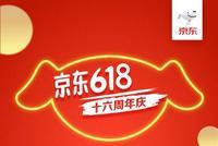 618战报:第一小时京东成交金额同比增长65%