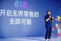 京东徐雷618发布全员信:加速组织扁平化