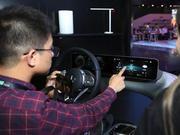 小爱同学入住奔驰交互系统:车上就能控制屋里的家电