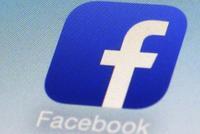 Facebook加密货币名字惹翻天秤座网友:你们不配!
