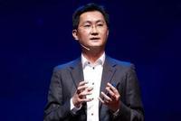 马化腾评Facebook加密货币Libra:技术成熟 就看监管