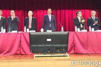 """郭台铭正式卸任鸿海董事长""""铁王座""""之争将至"""