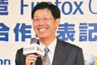 鸿海董事会选举刘扬伟为新董事长 李杰为副董事长