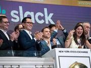 """美国版""""钉钉""""Slack上市首日 开盘涨超50%"""