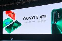 华为nova 5系列手机新品发布:麒麟810 定价1999元起