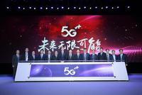 中国移动李慧镝:2020年底推出1000-2000元档5G手机