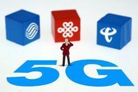 中国移动首批5G终端今日万台交付 预计7月底陆续上市