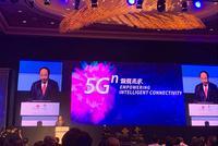 中联通总经理:5G发牌后将带动经济总产出1.5万亿美元