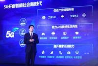 中国联通买彦州:推进5G终端普及 落地40余项行业应用
