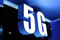 中国移动副总裁:明年在所有地级以上城市实现5G商用