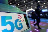 中移动5G+计划:7月底终端上市,流量单价不高于4G