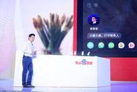 直击|李彦宏:百度大脑已向开发者开放200多项AI能力