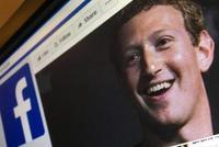 """美向""""脸书""""开50亿美元罚单,遭批约束效力有限"""