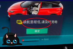 小鹏汽车:新电动车提回家 当晚便无法充电