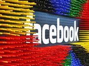 德国将Facebook旗下加密货币Libra视为对欧元的风险