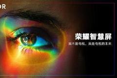 荣耀官方称 荣耀智慧屏将开启全新的全场景智慧体验