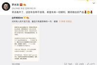 罗永浩评论李楠离职:早该离开了